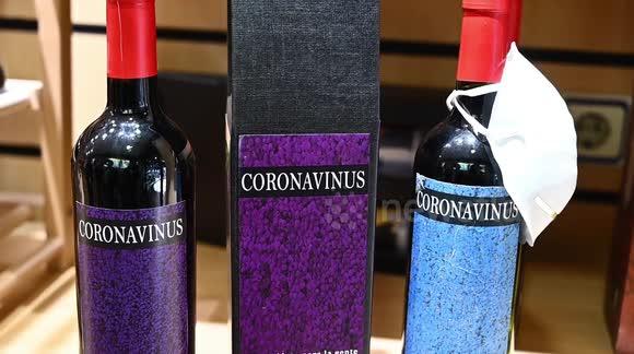 Wijn in coronatijden